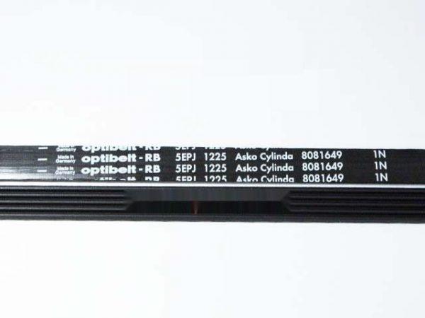 268537 РЕМЕНЬ ПРИВОДНОЙ 1225 J5 1165 мм OPTIBELT зам. 41021973