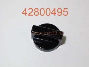 42800495 РУЧКА УПРАВЛЕНИЯ ПОДАЧЕЙ ГАЗА зам. 42380726