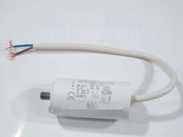 CAP122UN КОНДЕНСАТОР 14 мкФ ( с кабелем)